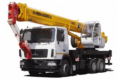 Автокран 25 тонн вылет стрелы 28 метров, 9 м гусёк аренда, Москва