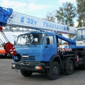 Автокран Галичанин 32 тонны, стрела 30.5